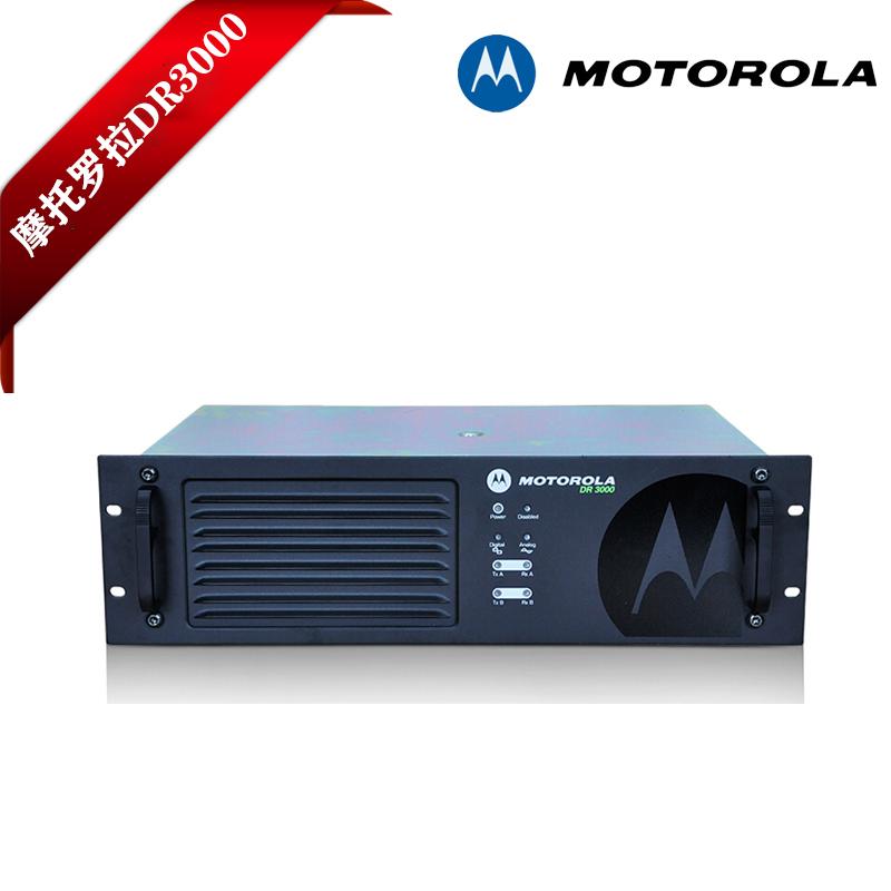 摩托罗拉数字中继台DR3000